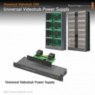 Universal Videohub Power Supply